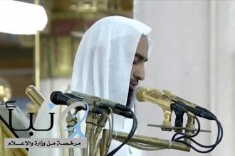 إمام وخطيب المسجد النبوي عباد الله إن خفتم عيلة فابتغوا الغنى في فقرائكم