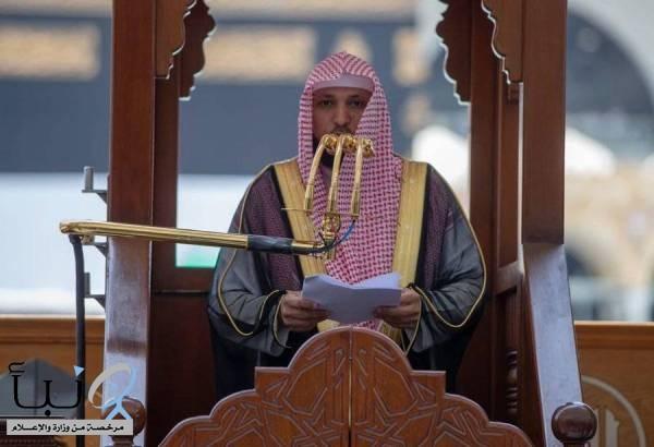 إمام وخطيب المسجد الحرام :  الناس اْسْتَشْعَرَوا فِيِ هَذِهِ الْجَائِحَةِ، أُصُوْلَ الْنِّعَمِ الثَّلَاثَةِ