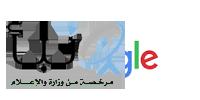 جوجل تقرر تأجيل حدث إطلاق الإصدار التجريبي Android 11