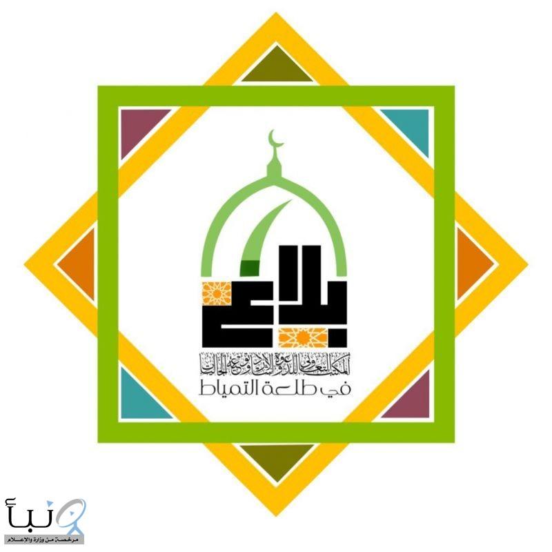 فريق تطوعي في مكتب الدعوة بطلعة التمياط يشارك في تجهيز المساجد