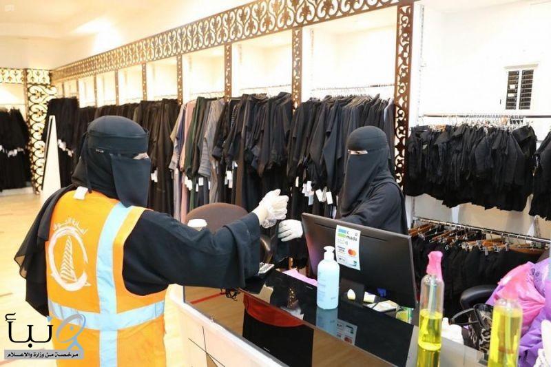 """أمانة منطقة الجوف تطلق حملة """" سلامتكم مسؤولية """" لتوزيع الكمامات في الأماكن العامة"""