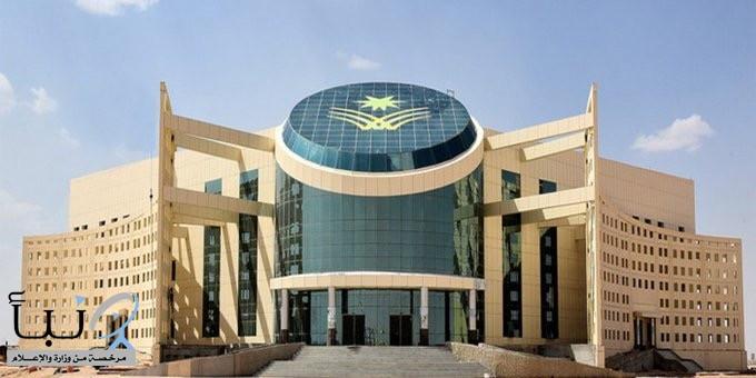 """""""جامعة نجران"""" تعلن مواعيد القبول لبرامج الماجستير المدفوعة"""