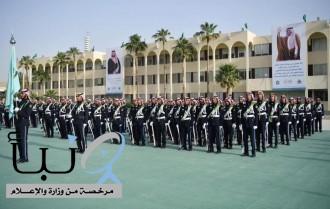 فتح باب التسجيل بكلية الملك خالد العسكرية