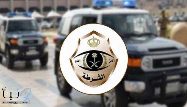 شرطة مكة: القبض على شخص أطلق النار من سلاح رشاش بشكل عشوائي