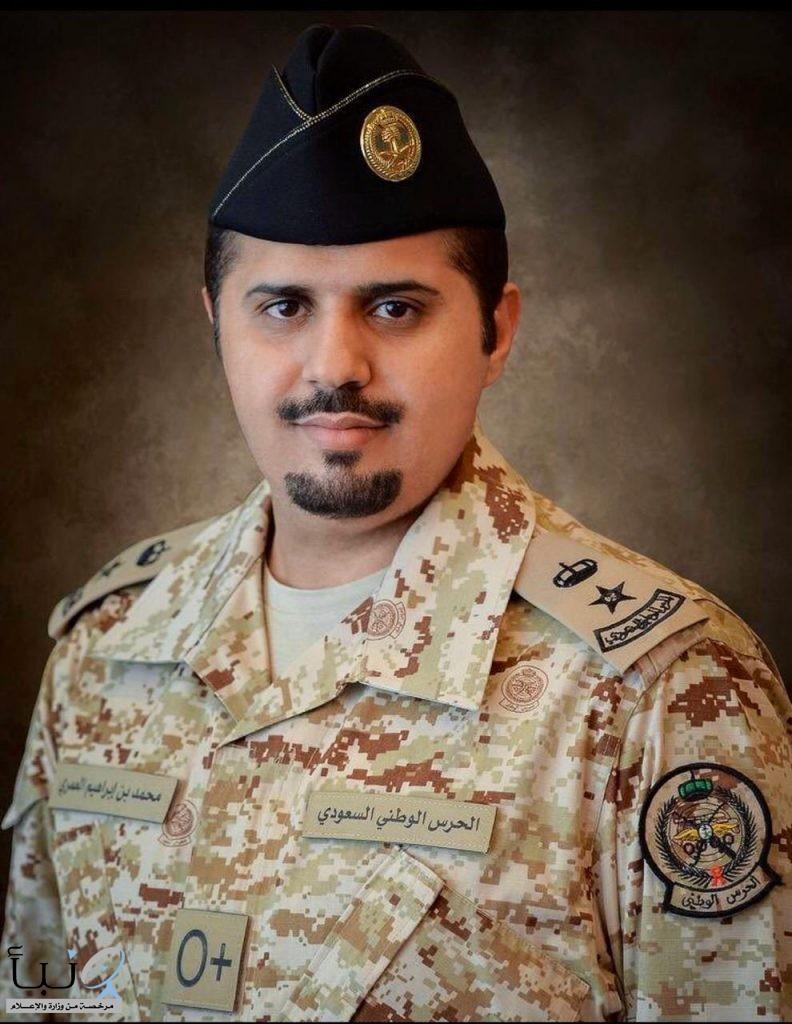 متحدث الحرس الوطني يصدر توضيحًا بشأن فتح باب القبول بكلية الملك خالد العسكرية
