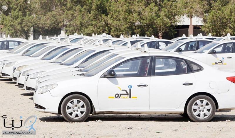 سيارات الأجرة والنقل المشترك.. النظافة والكمامة شرطان مهمان