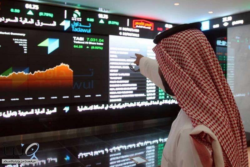 الأسهم السعودية يغلق منخفضًا عند مستوى 7222.41 نقطة