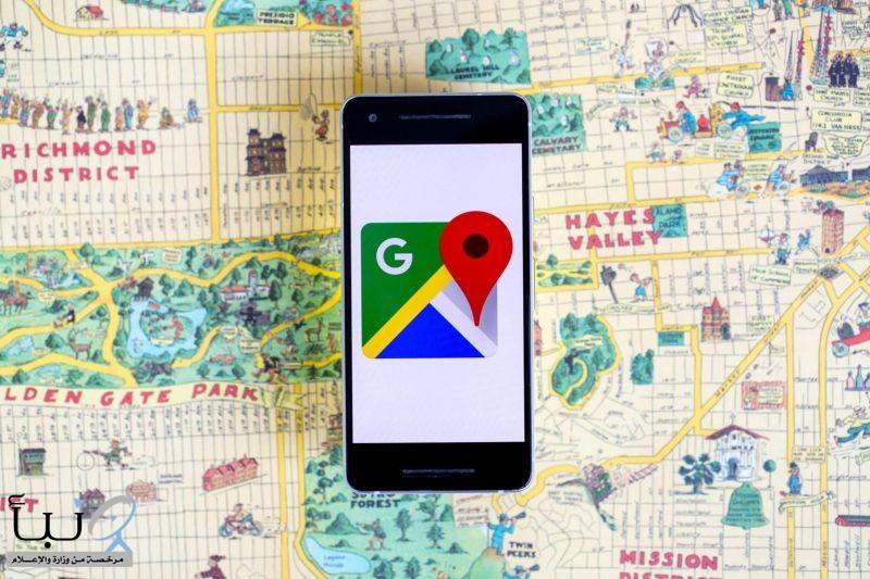 #كيفية تنزيل خرائط جوجل لاستخدامها دون اتصال بالإنترنت #نصائح_تقنية