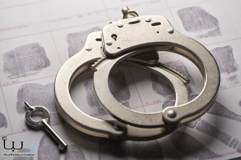 القبض على ثلاثة مقيمين ارتكبوا (13) قضية اعتداء على الأموال