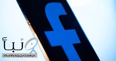 #فيس_بوك يتيح الآن لجميع مستخدميه نقل الصور والفيديوهات ل Google Photos.