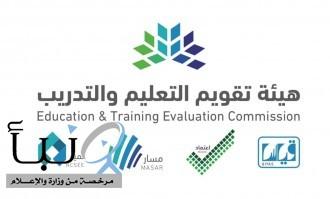 102 مقراً تستقبل طلاب التحصيلي في مناطق المملكة