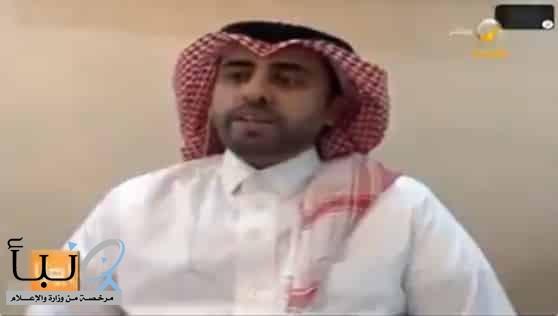 براءة اختراع لطبيب سعودي وجهاز جديد ينهي معاناة مرضى السكري