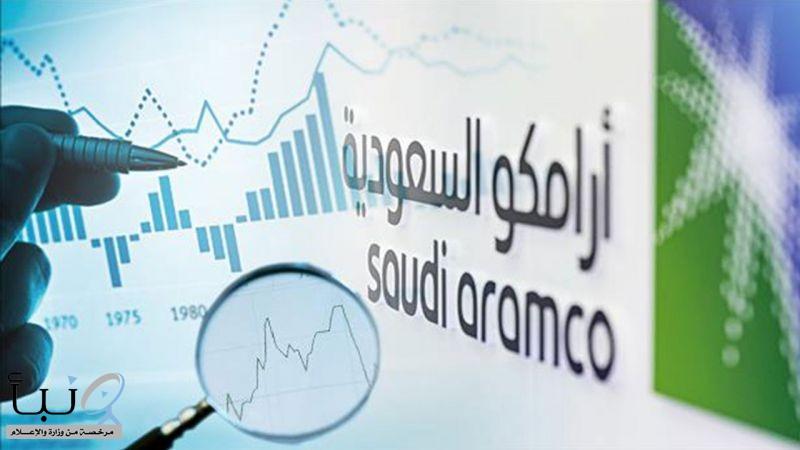 #أرامكو تبدأ تحديد المستحقين وإيداع الأسهم المجانية