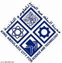 إنشاء مدينة متخصصة في الصناعات والأبحاث الدوائية بشمال الرياض