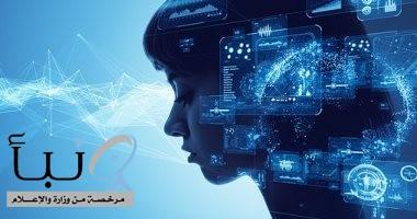 تطوير ذكاء اصطناعى يأخذ قيلولة مثل البشر ويقلد الشبكات العصبية فى #الدماغ