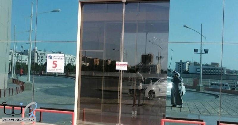 """""""#أمانة_جدة"""" تُغلق سوقًا تجاريًا شهيرًا للمرة الثانية لعدم تقيده بالإجراءات."""