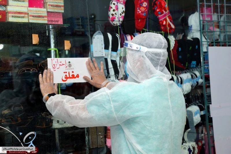 #بلدية_حوطة_بني_تميم تغلق إحدى المحلات التجارية احترازياً