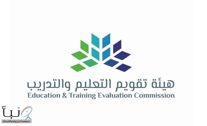 بدء التسجيل في اختبارات قدرات الجامعيين وكفايات الانجليزية