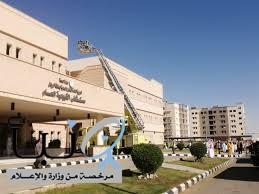 أكثر من 1043 مستفيداً من خدمة إيصال الأدوية إلى منازل المرضى في مستشفى #القويعية العام