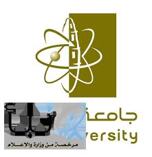 جامعة #الجوف توقع اتفاقية مع الهيئة الألمانية لاعتماد سبعة برامج أكاديمية