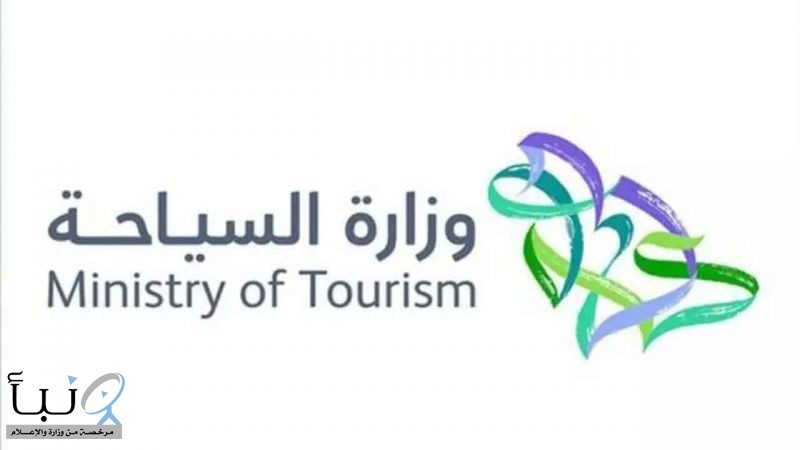 وزارة السياحة تحث نزلاء الفنادق بالإبلاغ عن حالتهم الصحية عند ظهور أعراض تنفسية لديهم