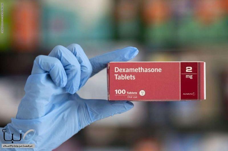 اكتشاف فوائد الدواء سيكون إنجازاً عالمياً كبيراً