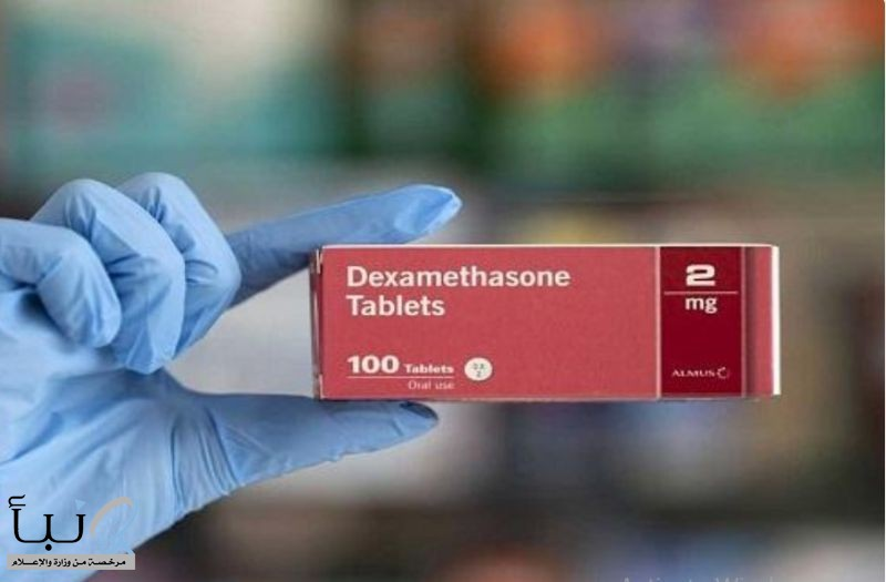 مسؤول بالصحة يعلق على ما تم تداوله بأن دواء ديكساميثازون محظور رياضياً