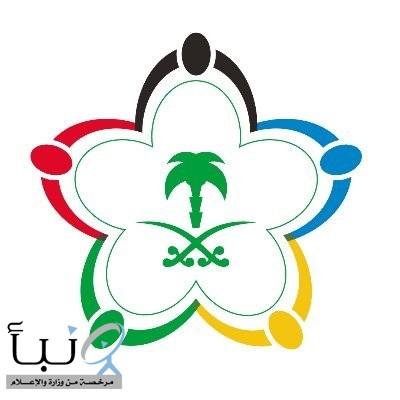 وزارة الرياضة : عودة النشاط لجميع الصالات والمراكز الرياضية بالمملكة من يوم غدٍ الأحد