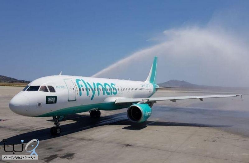 طيران ناس يعلن زيادة الرحلات من الرياض وجدة والدمام إلى هذه المناطق في المملكة