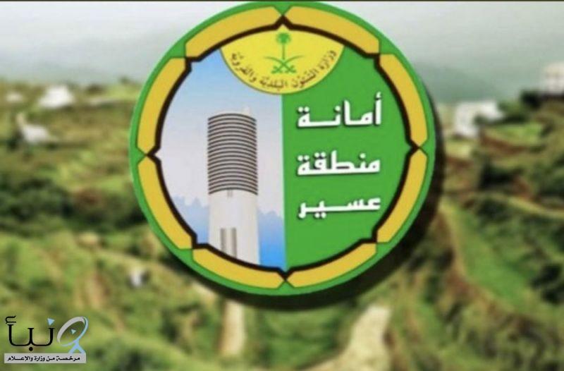 أمانة عسير تغلق 8 صوالين حلاقة مخالفة للإجراءات الاحترازية والوقائية