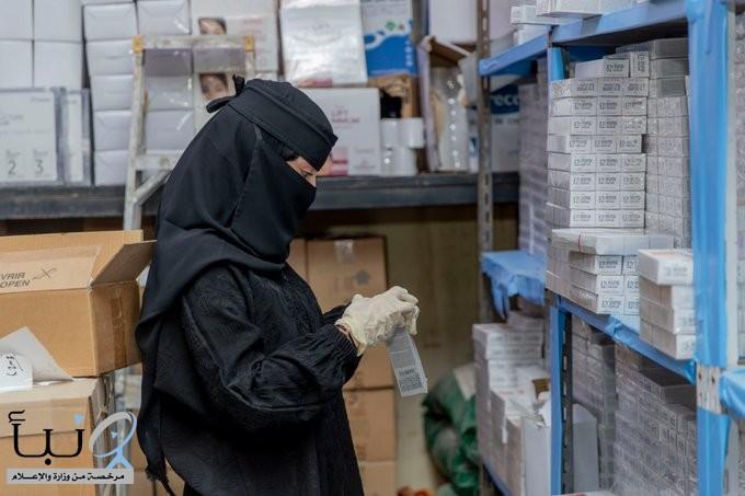 95 مخالفة بالمشاغل النسائية في بريدة