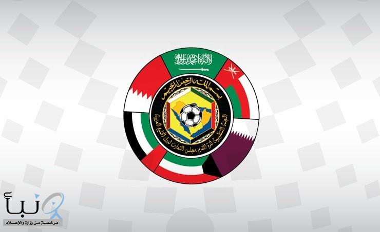 """اللجنة التنظيمية الخليجية لكرة القدم تعقد اجتماعها الأول """"عن بعد"""""""