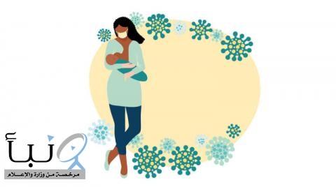 """حليب الأم المرضعة المصابة ب """"كورونا"""" يحتوي على أجسام مضادة ضد الفيروس تحمي الطفل من العدوى"""