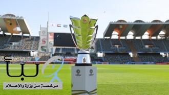 5 اتحادات تعلن رغبتها باستضافة كأس آسيا 2027