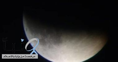 #البحوث_الفلكية: العالم يشهد غدا خسوفا شبه ظلى للقمر