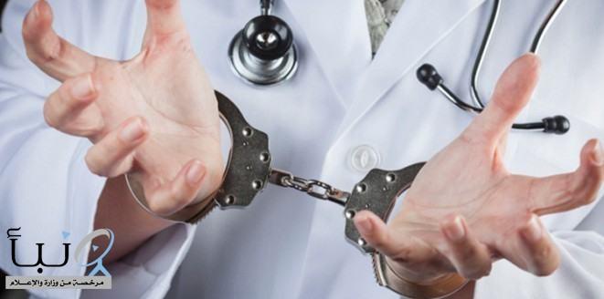 ممرض ينتحل صفة طبيب للتحرش بمريضة في #دمياط
