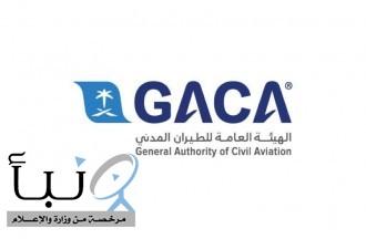 750 ألف مسافر عبروا مطارات المملكة خلال استئناف الرحلات الداخلية