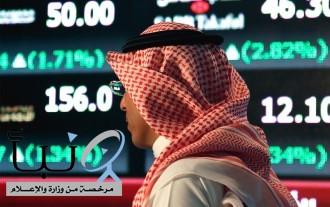 مؤشر سوق الأسهم السعودية يغلق مرتفعًا عند مستوى 7388.49 نقطة