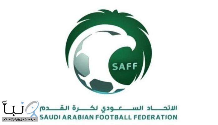 اتحاد القدم يمنع الأندية من التعامل مع الأجانب الرافضين للتمديد