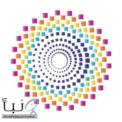 """#جمعية """"#إشراق"""" تقدم برنامج """"تقارب"""" بجلسات دعم فردي وجماعي لمستفيديها"""