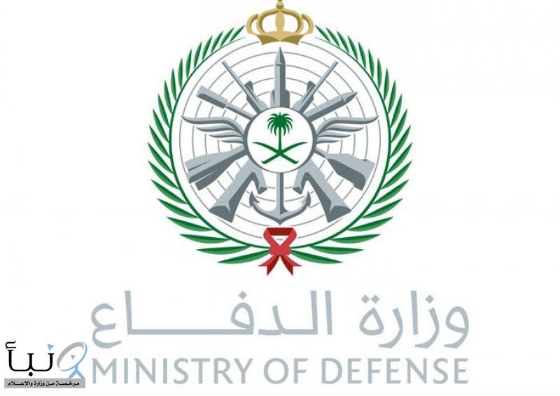 #وزارة الدفاع تعلن نتائج الترشيح الأولي للمتقدمين الجامعيين
