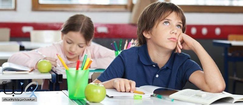 كيف تعزز التركيز في شخصية الطفل من الصغر