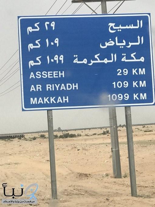 #ابنة_الخرج المبدعة #منى_عبدالعزيز  ترد على  ماقامت به وزارة النقل من #طمس_اسم_الخرج.