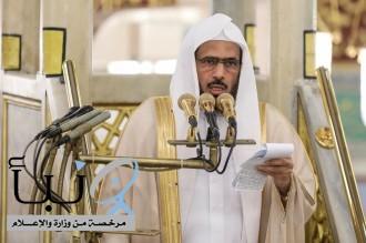 إمام المسجد النبوي: الحج الاستثنائي يتسق مع الشريعة ويحافظ على الأنفس