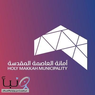 #أمانة_العاصمة_المقدسة تضبط مستودعاً مخالفاً للمياه الصحية بعتيبية #مكة