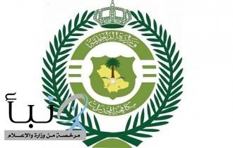#القبض على 4 أشخاص بمدينة حائل وثقوا تعاطيهم لمواد مخدرة في فيديو....#عاجل