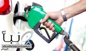 امتنعت عن التعبئة للمستهلكين ورفعت أسعارها «#التجارة»: ضبط 23 محطة وقود
