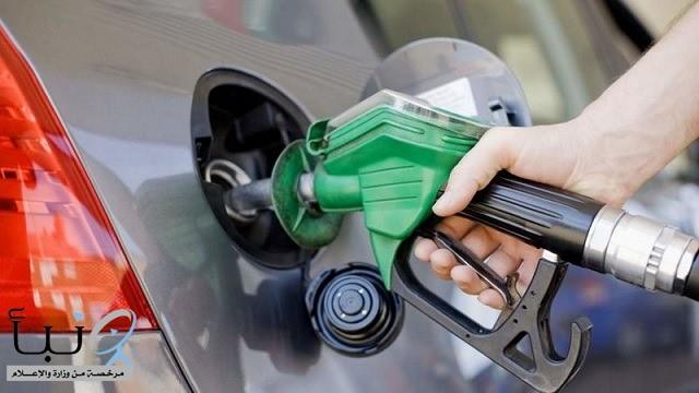 """#""""التجارة"""" توضح سبب ارتفاع أسعار الوقود في محطات #الطرق_السريعة"""