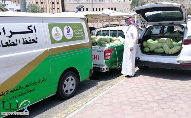 بلدية المعابدة بمكة تصادر طناً من البطيخ المخزن بأحدى المزارع