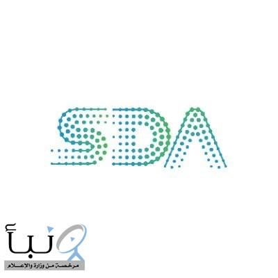 """الأكاديمية السعودية الرقمية تبدأ استقبال التسجيل في """"معسكر همة لعلم البيانات"""""""